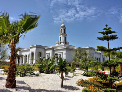 Trujillo Peru Temple