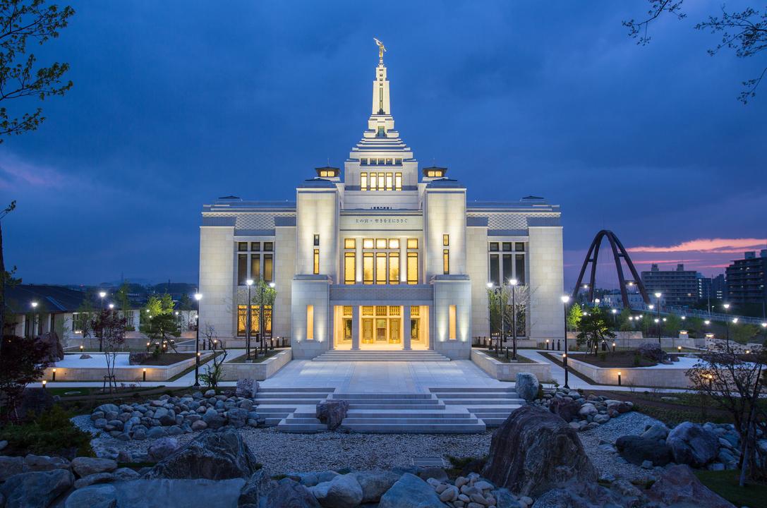Sapporo Japan Temple | ChurchofJesusChristTemples.org