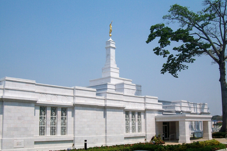 Villahermosa Mexico Temple